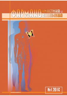 Фармакокинетика и Фармакодинамика №1, 2016 г.